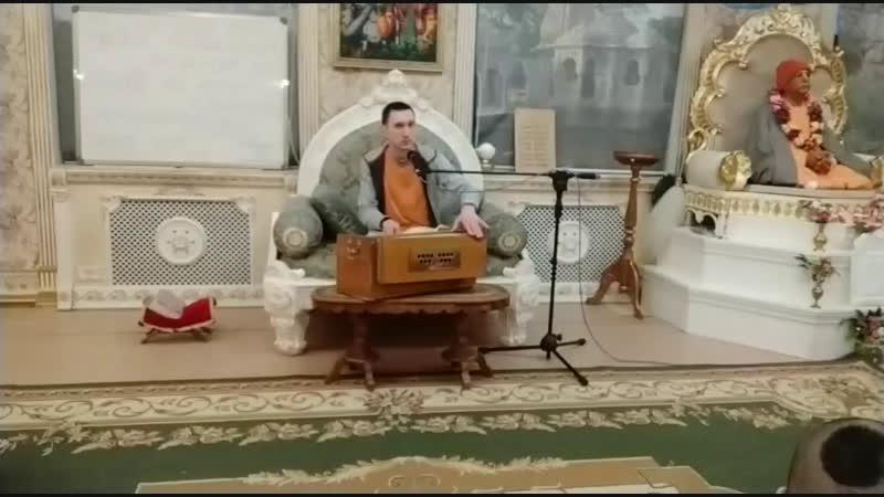 Рамешвара Дас Шримад Бхагаватам 4 30 8 2019 02 06 Омск