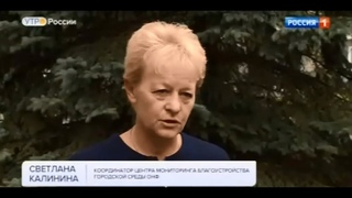 Качество водопроводной воды в большинстве регионов России оставляет желать лучшего