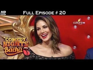 Comedy Nights Bachao - Mastizaade - Sunny Leone & Vir Das - 17th January 2016 - Full Episode