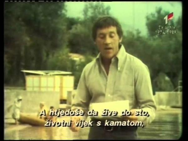 Vladimir Visocky Crnogorci 1974 Владимир Высоцкий Черногорцы Черногорские мотивы