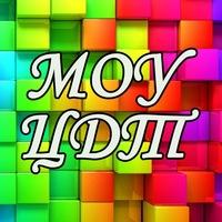 Логотип МОУ ЦДТ Красноармейского района Волгограда