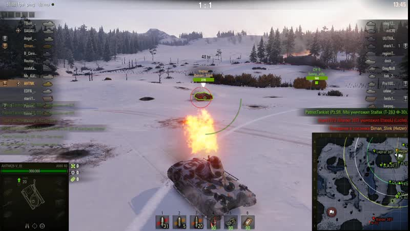 WorldOfTanks AMX 40 не имба
