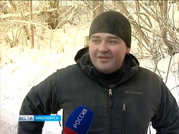 Жителям частного сектора Красноярска раздают бездымное топливо