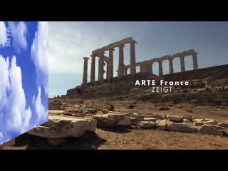 Invitation au voyage - La Grèce dHomère Viêtnam Maroc ARTE