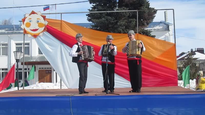п Сернур Масленица 2019г ансамбль гармонистов