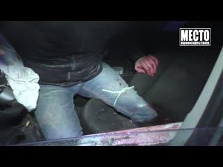 Протаранил отбойник и остался без ноги п. Костино. Место происшествия