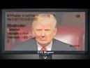 X22 Report 6 10 2019 Gespräche abgehört Hohe Alarmstufe Patrioten vorbereitet auf FF 1988b