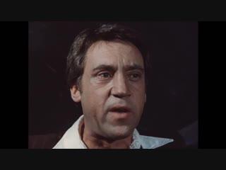 Вор должен сидеть в тюрьме! _ Место встречи, 1979(1)