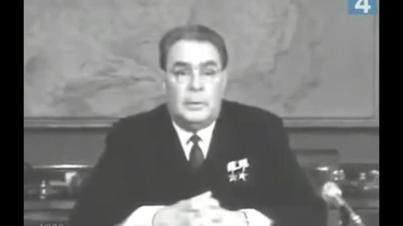 Novogodnee obraschenie rossiiskih liderov Brezhnev Gorbachev Elcin