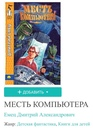 Екатерина Лебедева фото №21