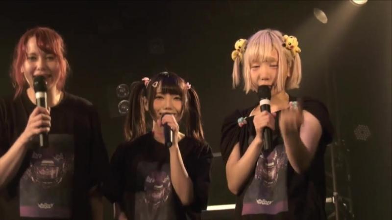 CY8ER - Natsu no Musen Taikyu 03