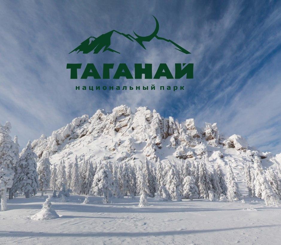 Афиша Тольятти Национальный парк Таганай 7-11 ноября 2019