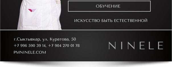 vk.com/market-132695977?section=album_6