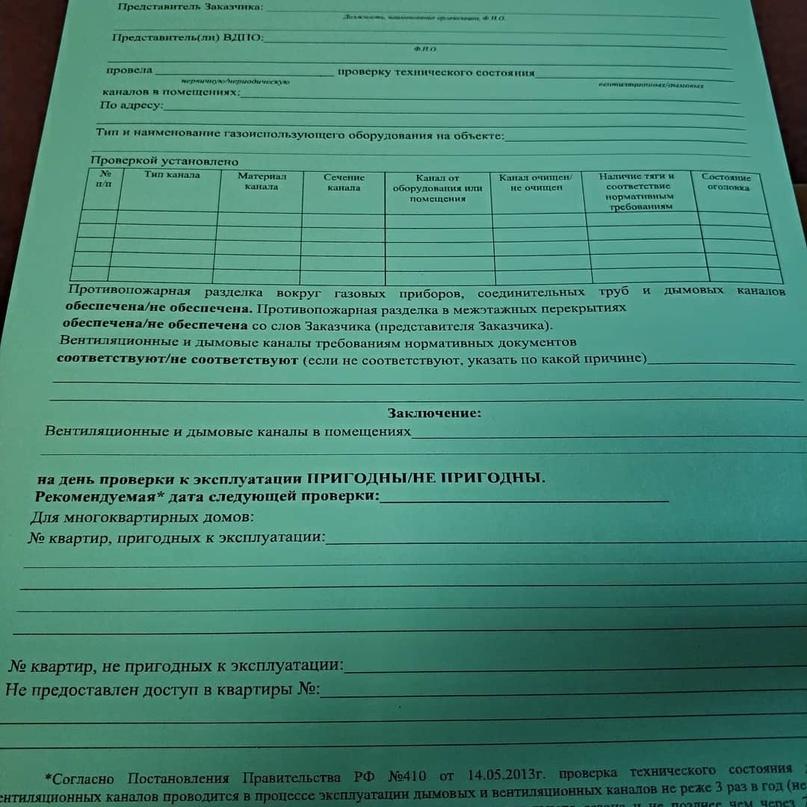 Бланки на самокопирующейся бумаге. 3 слоя. Печать на ризографе без нумерации. Склейка - Типография Седьмой Легион