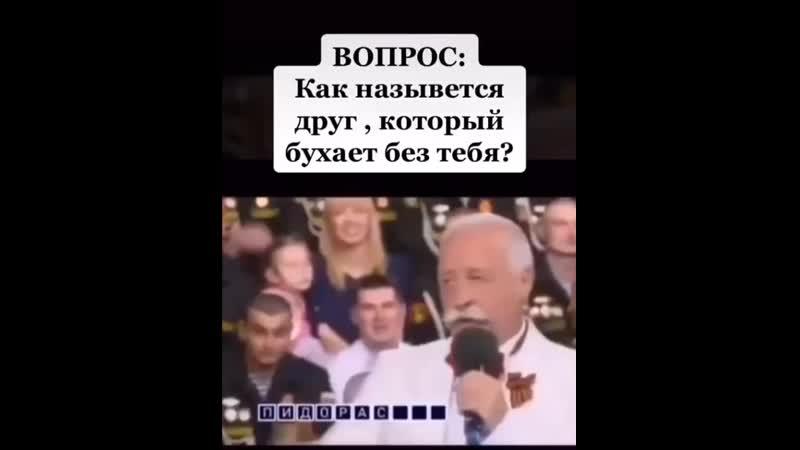 VIDEO 2020 01 26 17 20