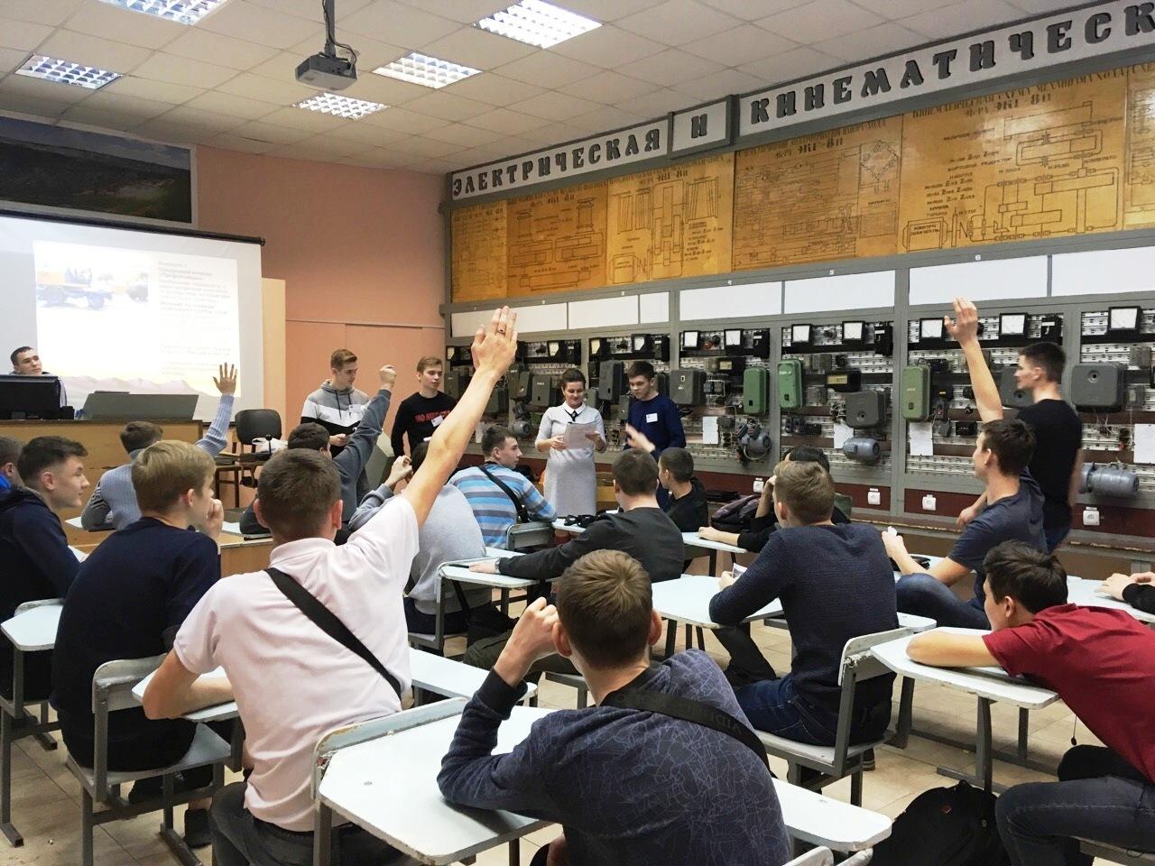 неделя горного дела, общепрофессиональных дисциплин-2019