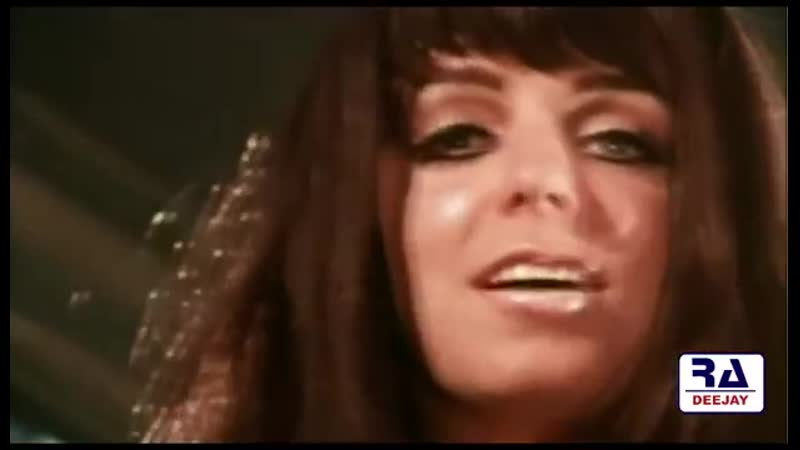 Shocking Blue Venus BHF Remix