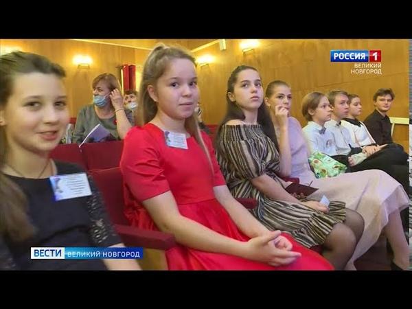 ГТРК СЛАВИЯ Вести Великий Новгород 01 10 20 вечерний выпуск
