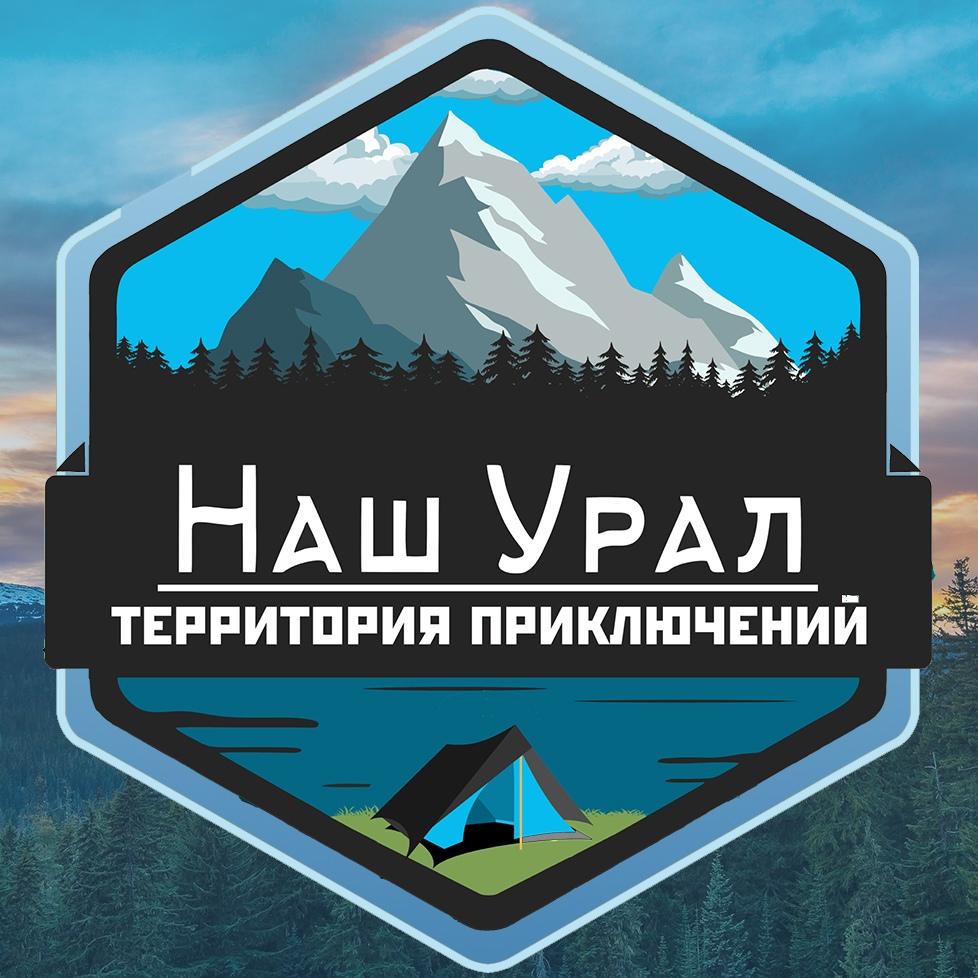 Афиша Екатеринбург 19 декабря: гора Качканар, буддийский храм