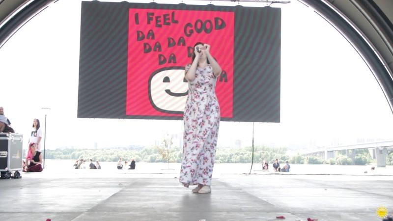 KICHI Utsune - I feel good (Караоке) - Geek Summer Fest 2019