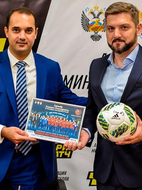 """БК """"Париматч"""" стала титульным партнером ассоциации мини-футбола России"""