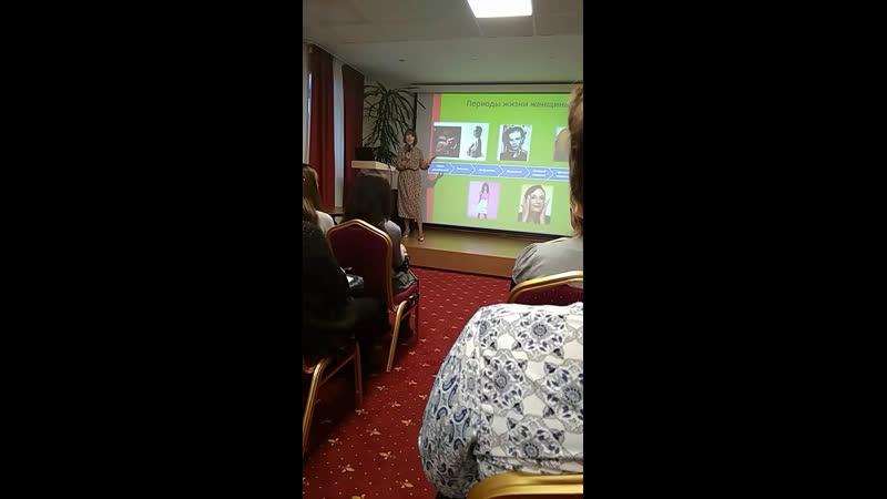 Врачебная конференция врач гинеколог эндокринолог