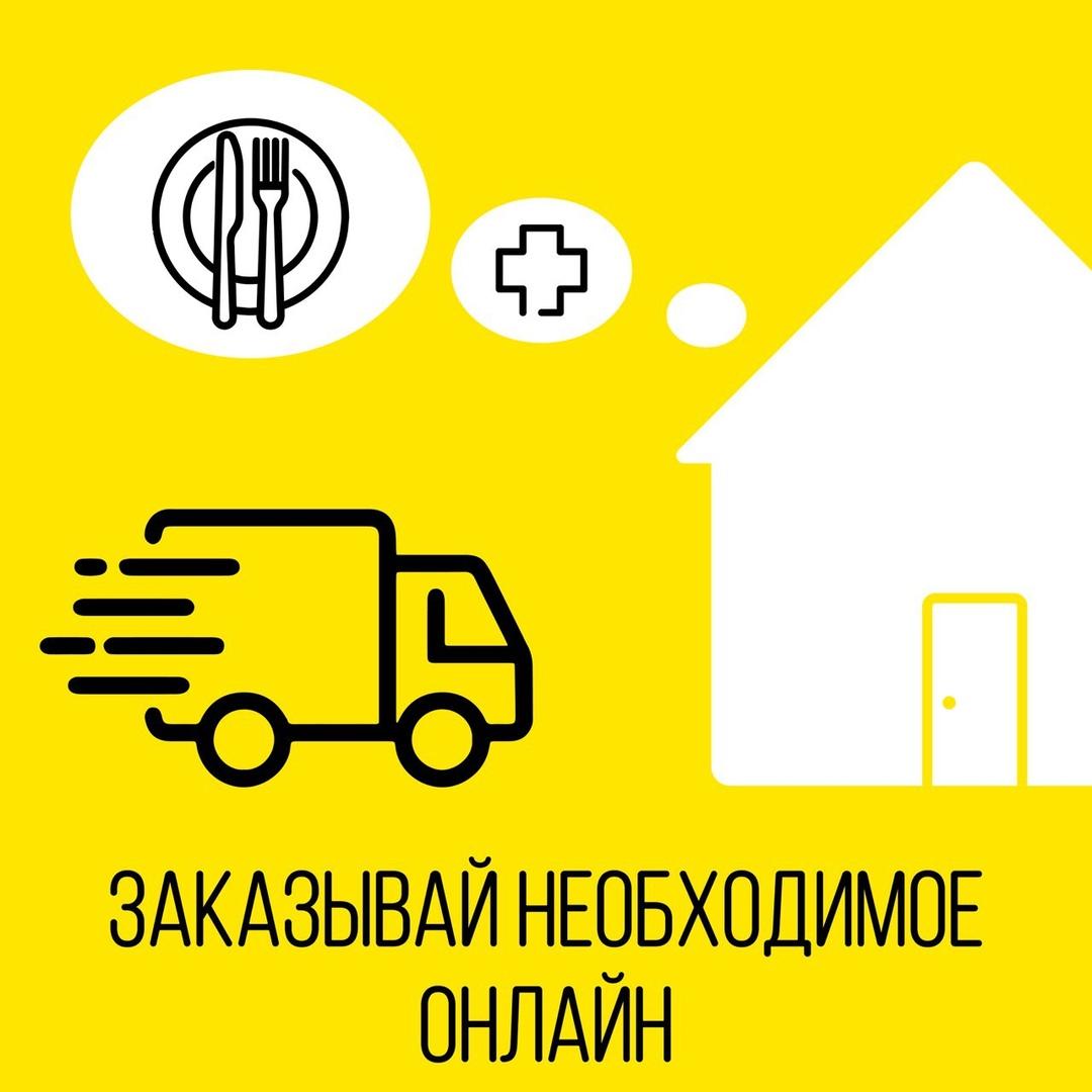 Специалисты рекомендуют жителям Москвы пользоваться услугами курьеров при покупке товаров