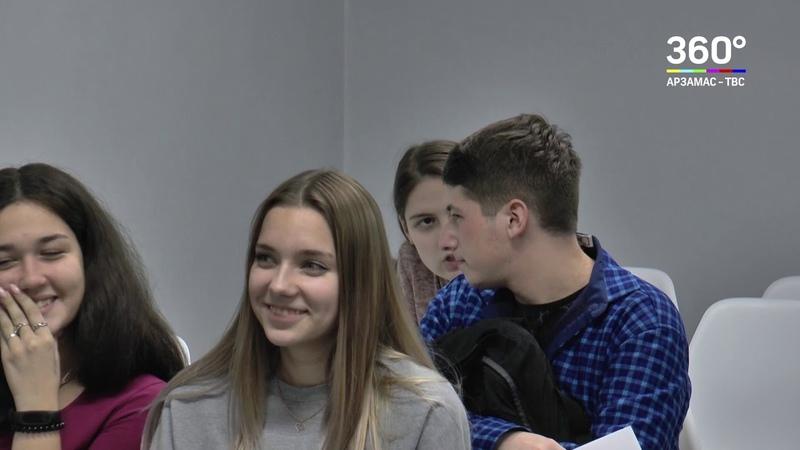 Очный тур фестиваля-конкурса «Открытый Арзамас», 04.12.2019.