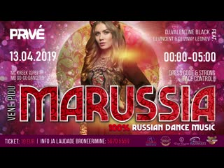 13.04 marussia (russian party)