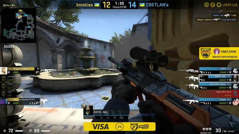 Nyam Ace Inferno UESF