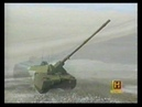 XM2001 Crusader 155mm Self Propelled Howitzer