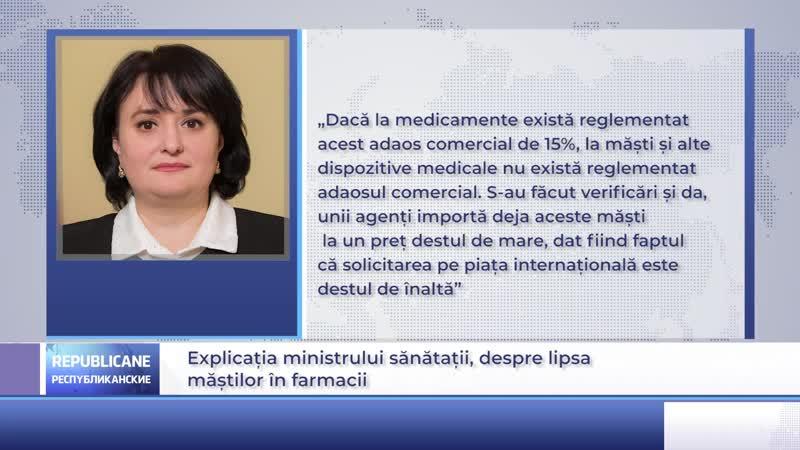 Explicația ministrului sănătații despre lipsa măștilor în farmacii