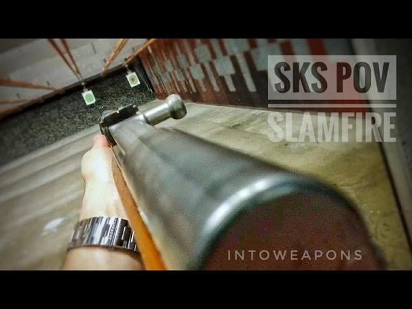 SKS Slamfire: POV Camera