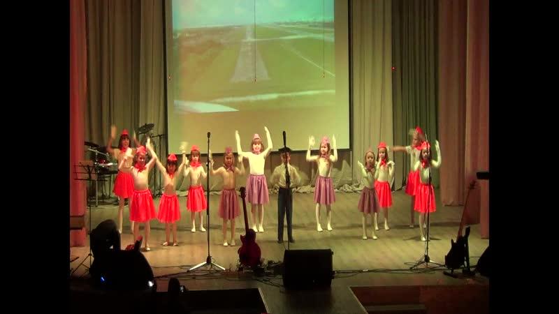 танец Стюардессы танц гр Игра 21 02 2020