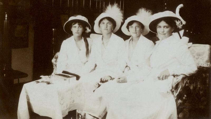 OTMA — Grand Duchesses Olga, Tatiana, Maria Anastasia