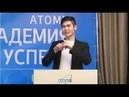 Антонио Шин Как пользоваться косметикой Атоми Институт красоты Атоми