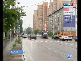 Первые дни сентября принесут в Иркутскую область неустойчивую погоду