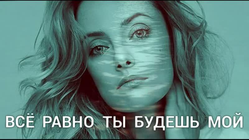 Елена Максимова - Всё равно ты будешь мой. День ВМФ, Севастополь, пл.Нахимова 31.07.17.