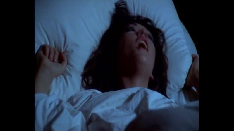 Призрак в моей постели 1981