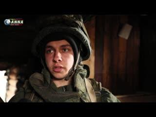 Старомихайловка под огнем 24 ОМБр ВСУ.