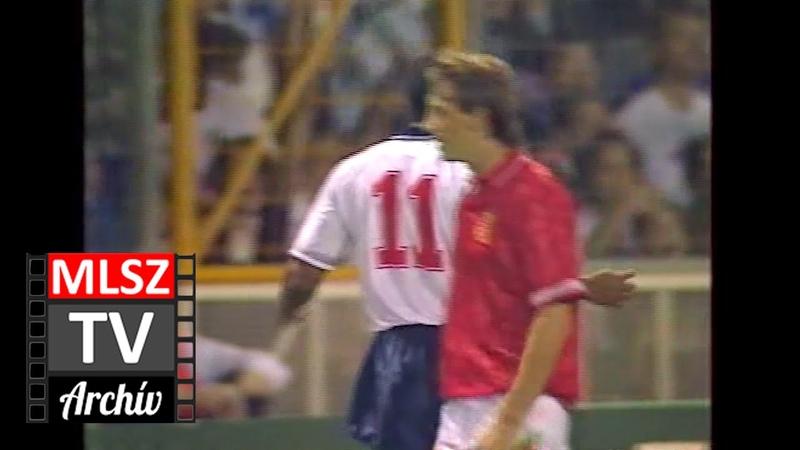 Anglia Magyarország 1 0 1990 09 12 MLSZ TV Archív