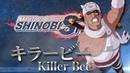 PS4(R)「NARUTO TO BORUTO シノビストライカー」DLC第13弾「キラービー」紹介編