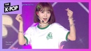 200th Stage ROCKET PUNCH Russian Roulette Original song Red Velvet THE SHOW 190820