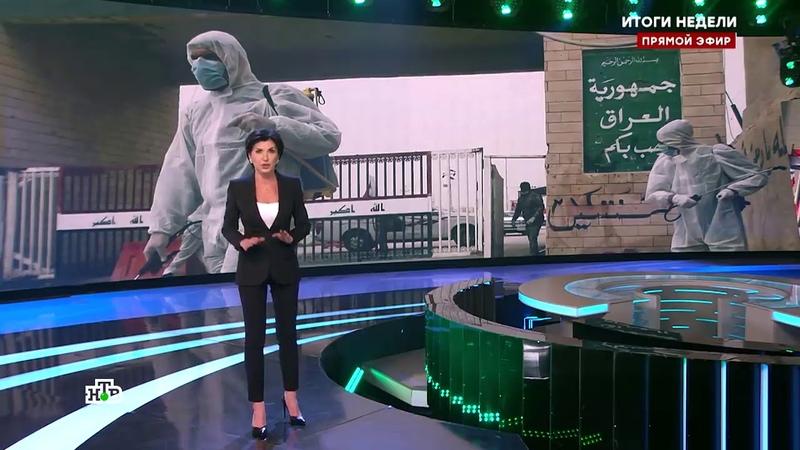 Телеведущая НТВ Ирада Зейналова в прямом эфире заявила о 40 тысячах умерших от коронавируса в России