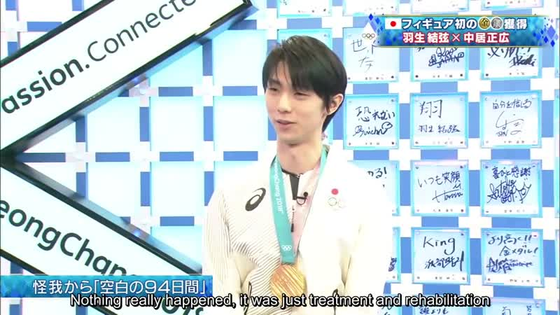 ENG SUB 180218 Yuzuru Hanyu Interview with Nakai