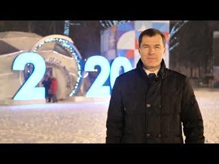 Мэр Ярославля Владимир Волков поздравляет горожан с Новым годом