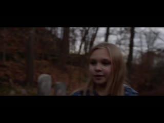 Призрак на кладбище (2019) трейлер