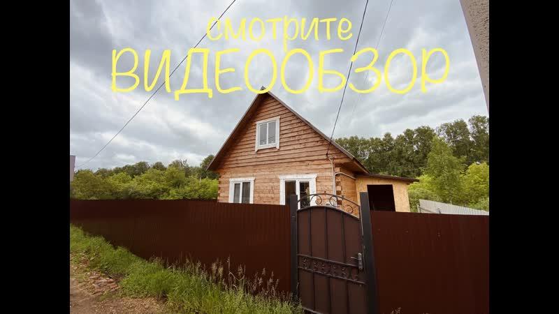 Продается обжитой дом с мебелью в Иглино №2245
