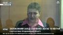 Савченко Українцям більше не допоможе Майдан бо на ньому заробляють такі бариги як Порошенко НАШ