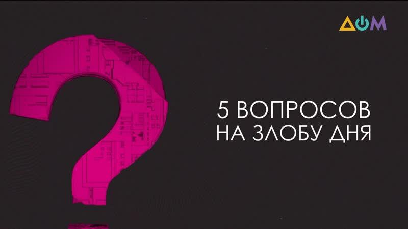 Нина Омельяненко о новых правилах работы детсадов 5 вопросов на злобу дня